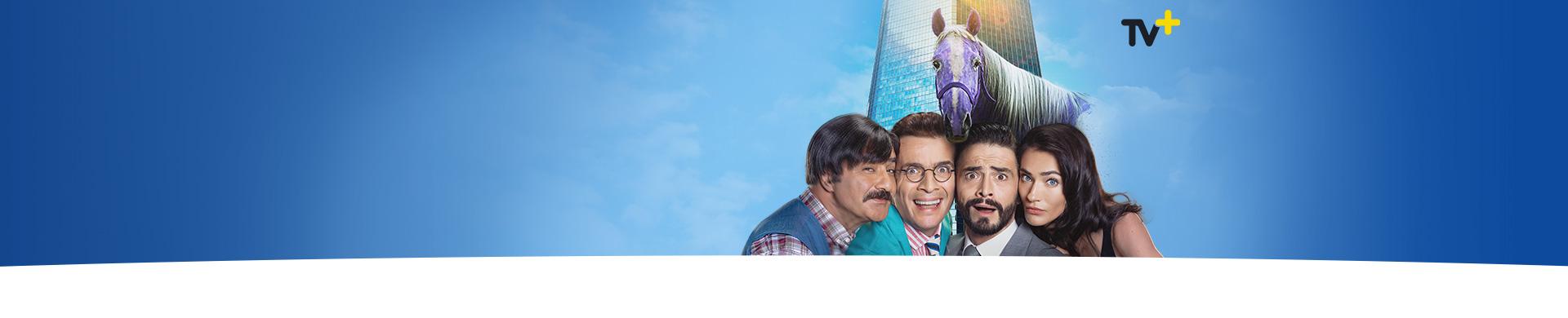 Ailecek Şaşkınız TV+'ta Gişe rekortmeni Ailecek Şaşkınız filmi ilk kez ve sadece TV+'ta!