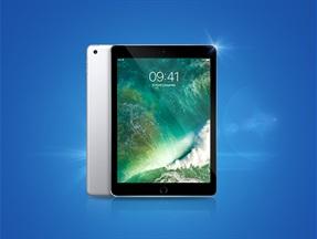 Taksitli iPad WiFi 32 GB Tablet Kampanyası